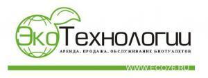Экотехнологии, ООО
