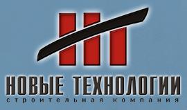 ООО СК Новые технологии