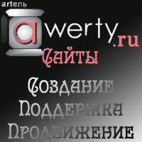 Интернет-агентство Аверти