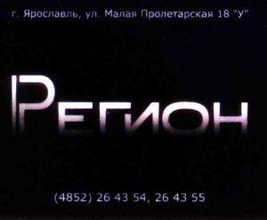 Регион ООО