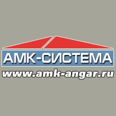 ООО Промстройпроект