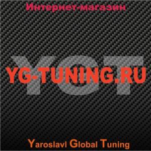 YG-Tuning.ru