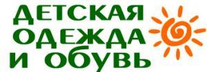 ТаниВани интернет-магазин ИП Еляков М.В.