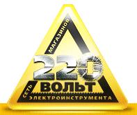 220 вольт, сеть магазинов электроинструмента